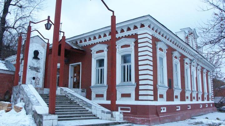 В Перми Дом-музей Славянова закроют на реконструкцию