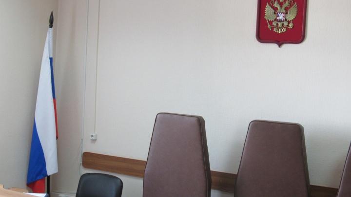 Жительница Альменевского района получила условный срок за оскорбление и нападение на участкового