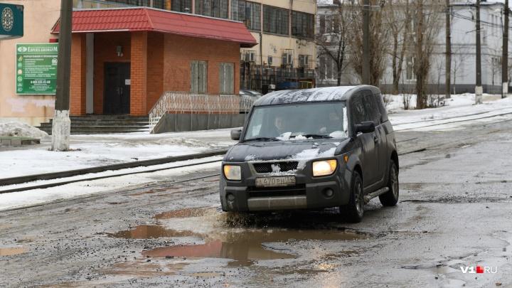 «Денег станет еще меньше»: в Волгограде сокращают бюджеты на растаявшие после оттепели дороги