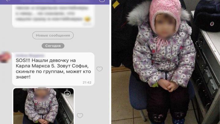 «Нашли девочку, зовут Софья». В Тюмени распространяют информацию о пропавшем ребенке