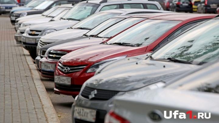 В Уфе автомобили должников пустят с молотка