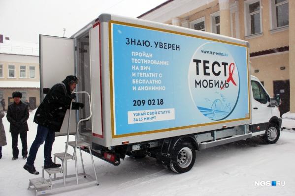 Только за 2019 год2749 жителей Новосибирска узнали, что больны ВИЧ