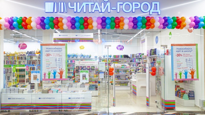 «Читай-город» сохранит книжные места в Новосибирске