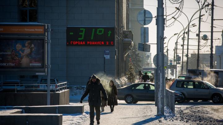 Мороз отступает: к Новосибирску приближается потепление