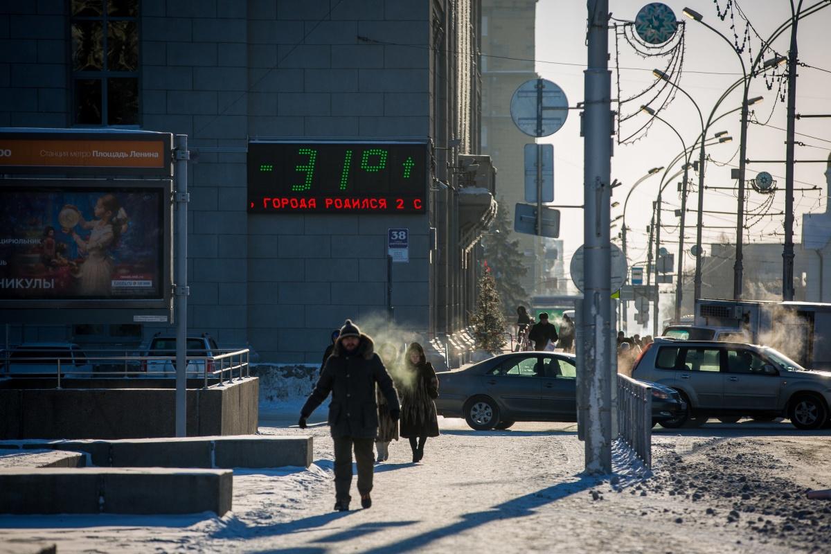 В выходные в городе заметно потеплеет