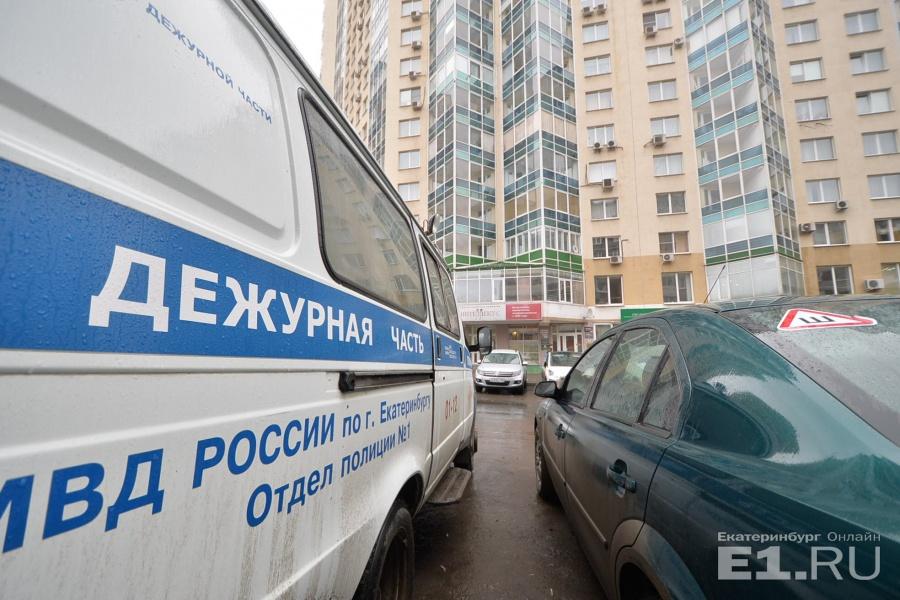 Убийство произошло сегодня днём в ЖК «Бажовский»