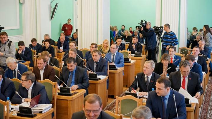 «Остатки былой роскоши»: сколько зарабатывают депутаты омского горсовета
