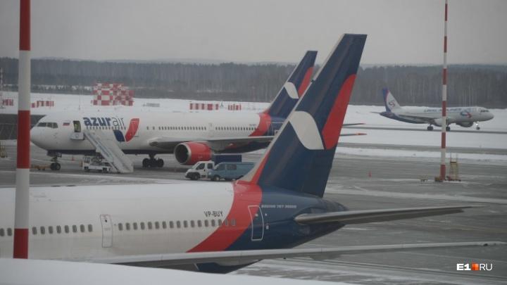 В Кольцово задержали рейс в Гоа из-за закрытия воздушного пространства над Пакистаном