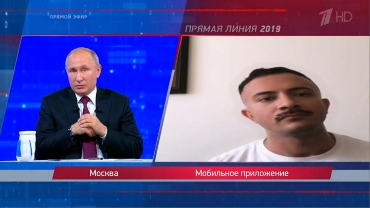 Путин услышал про Шиес во время прямой линии. Его спросили про оскорбление власти