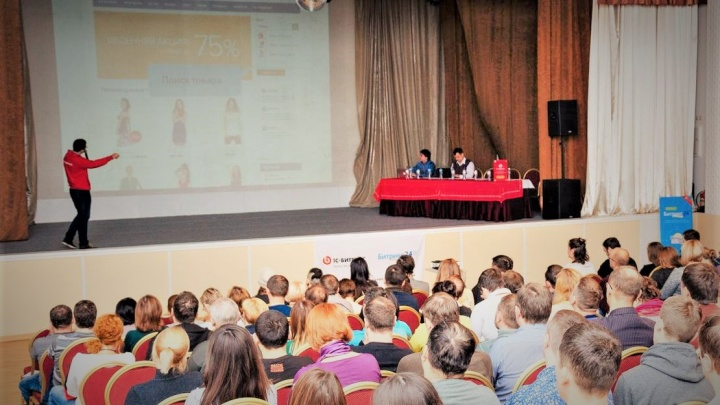Как вывести бизнес в онлайн, расскажут на бесплатном семинаре вЯрославле