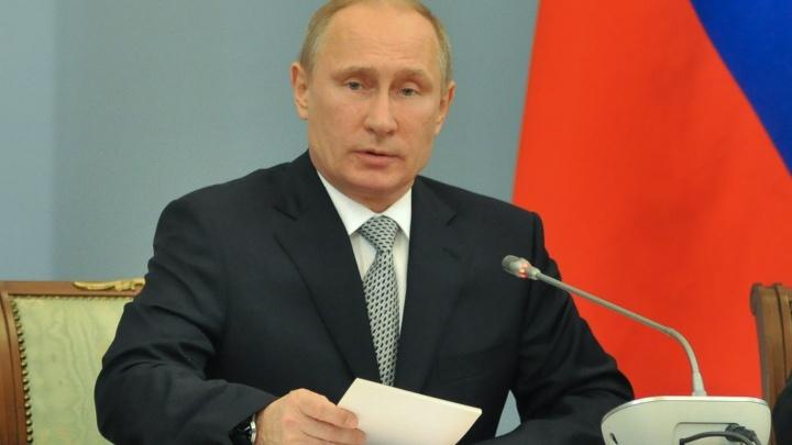 """""""ГАЗ за вас"""": Владимир Путин сообщил, что будет баллотироваться в президенты в 2018 году"""