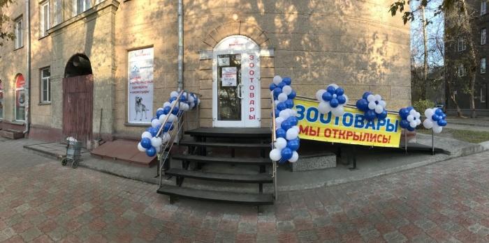 На проспекте Дзержинского открылась новая ветеринарная аптека