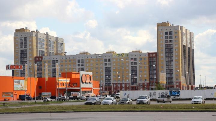 Аналитики вычислили, за какой срок омская семья сможет накопить на квартиру