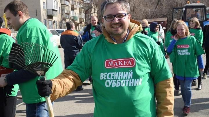 «МАКФА» объединяет людей: масштабный субботник прошел в поселке Мелькомбинат