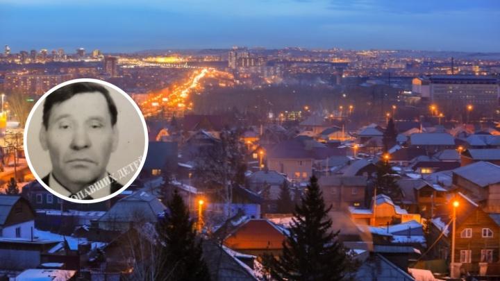 Вышел из дома и пропал: уже два дня в Красноярске ищут пенсионера с эпилепсией
