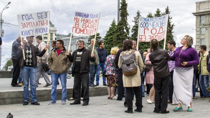 Дело о долгах по зарплате в«Сибнефтегеофизике» дошло до суда