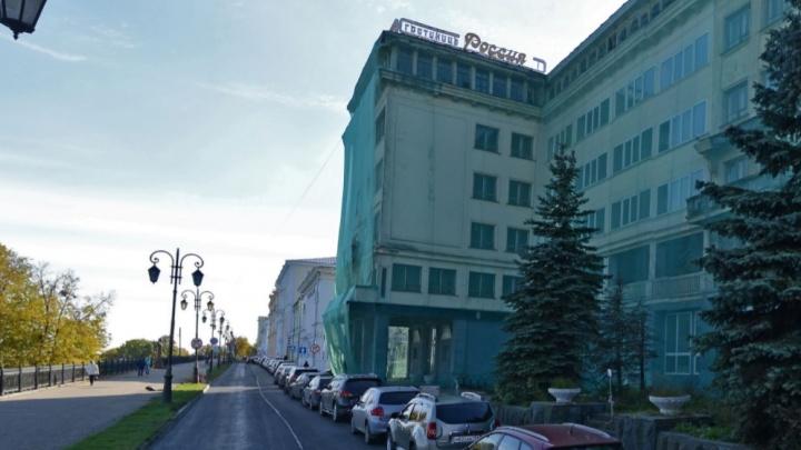 Гостиницу «Россия» на Верхне-Волжской набережной разрешили снести