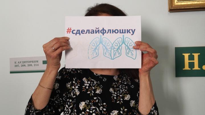Это быстро и бесплатно: на выходных в центре Ярославля будут проверять лёгкие всем прохожим