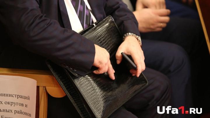 Правительство Башкирии усилит борьбу с продажностью