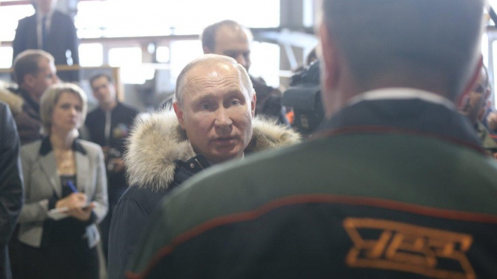 Приезжайте ещё: пять дурацких фактов о самом скучном визите Путина в Екатеринбург