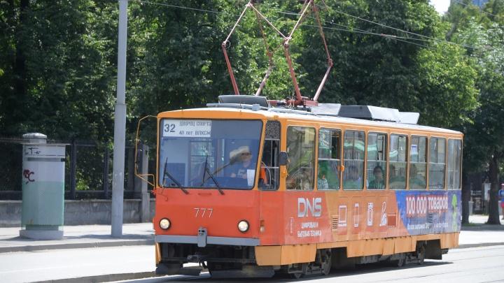 В Екатеринбурге из-за ремонта закроют движение трамваев по улице Куйбышева
