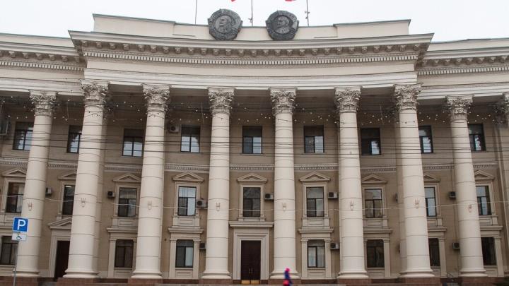 Занимать больше и на дольше: в администрации Волгоградской области решили, как вылезать из долгов