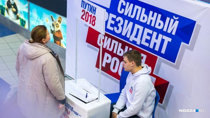 «Работы нет, а тут какие-то деньги»: кто и как собирает подписи за кандидатов в президенты