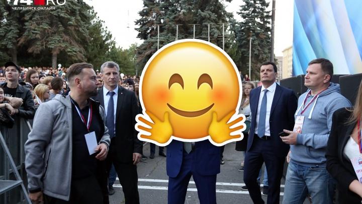 Угадай чиновников по эмоциям: шутливая игра от 74.ru ко дню рождения смайлика