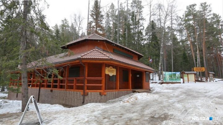 Двое красноярцев в первый день года получили травмы на лыжах и в походе на «Столбах»