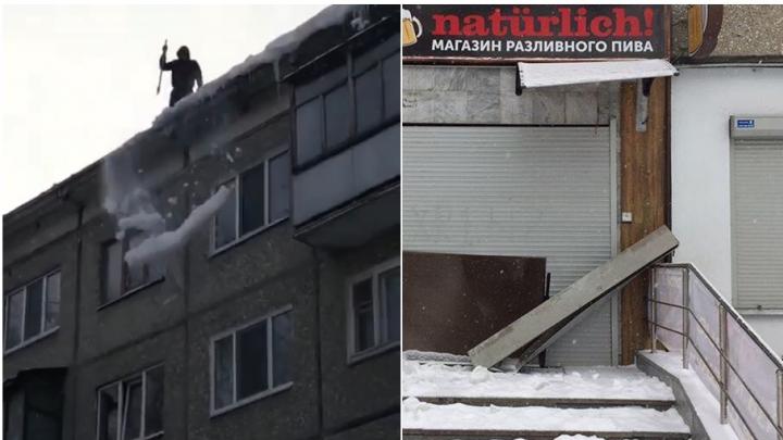 «Что творят!»: на Юго-Западе рабочие свалили лед на козырек магазина под крики его хозяйки