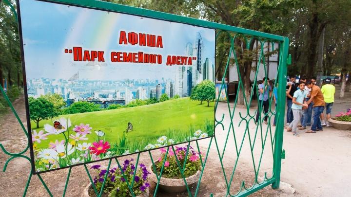 «Уже сдали в аренду»: единственный парк аттракционов на юге Волгограда хотят расчистить от каруселей