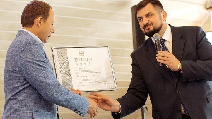 Пермский застройщик стал дипломантом федерального конкурса на лучшую строительную организацию