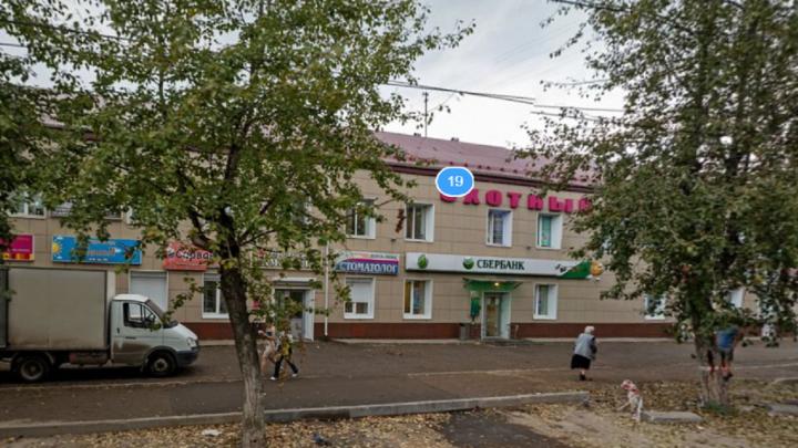 «Нет аварийного освещения»: в Перми ТЦ закрыли из-за нарушений правил пожарной безопасности