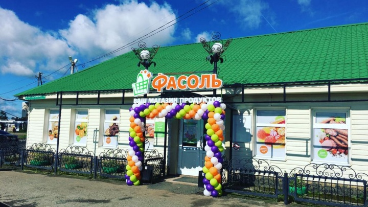 «Фасоль» выросла: магазинам формата «у дома» от METRO исполнился год