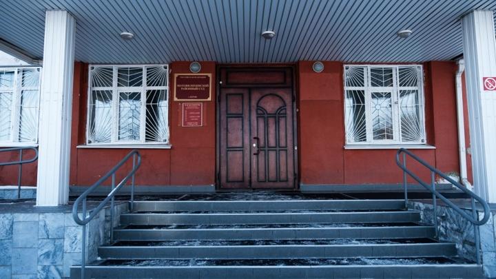 В Перми осудили черного риелтора, по заказу которого убили человека