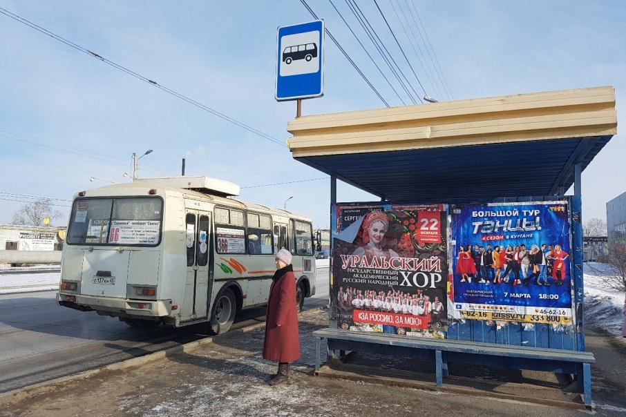 Аварии с участием автобусов происходят в том числе из-за плохого содержания дорог и большого количества автобусов в городе