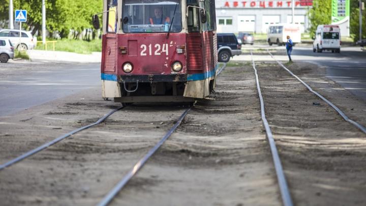 На улице Титова перестанут ходить трамваи (схема)