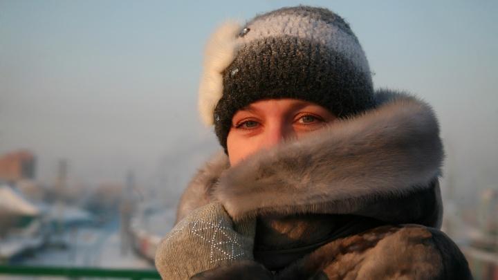 Срочно утепляемся: к Новосибирску подбираются морозы до –32