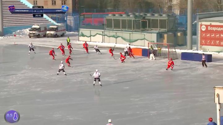 Хоккей с мячом: «Сибсельмаш» одолел «Старт»