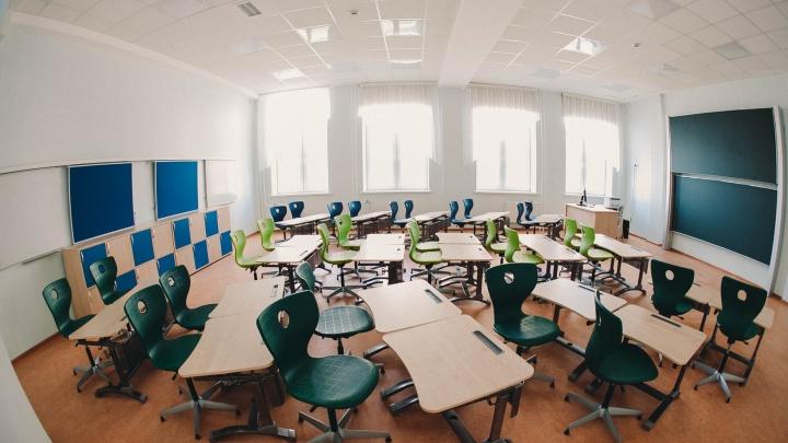 Теперь не фейк: тюменским школьникам действительно продлили карантин