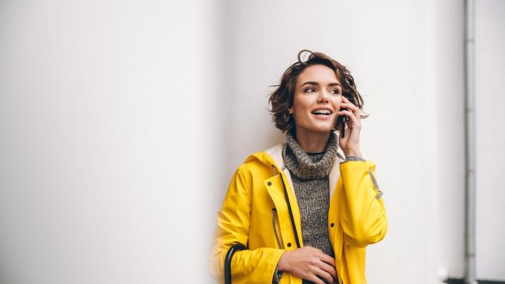 За 2019 год «Билайн» запустил и усилил 4G в 90 населенных пунктах Новосибирской области
