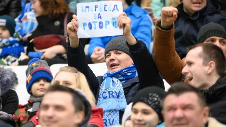 «Ротор» зовёт болельщиков на «Волгоград Арену» побить рекорд посещаемости ФНЛ на матче с «Балтикой»