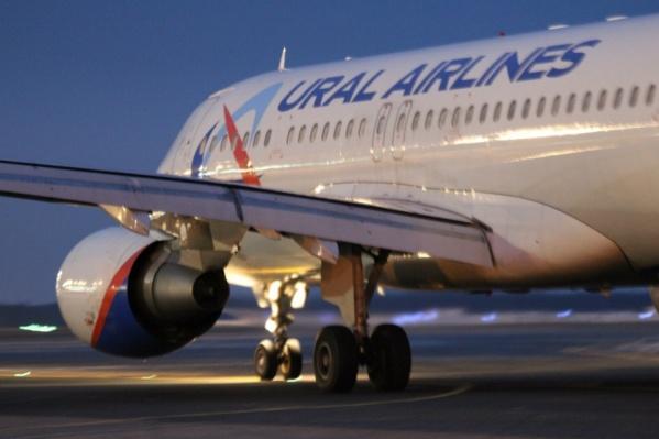 Ближайший самолёт «Уральских авиалиний» должен прилететь из ОАЭ в Челябинск вечером 9 января