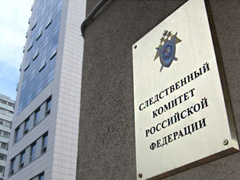 ВОмске 2-летний парень потонул, упав ввыгребную яму