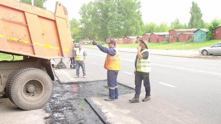 Плохо сделал и пропал: в Ярославле власти потеряли фирму, которая должна переделывать дорогу