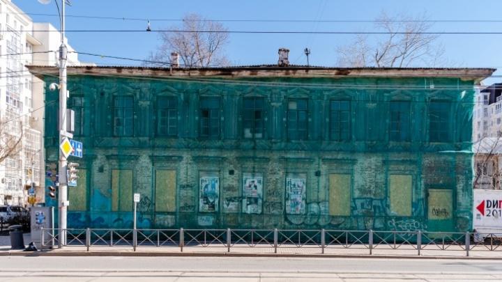 Бывший владелец «Амкара» купил аварийный дом в центре Перми