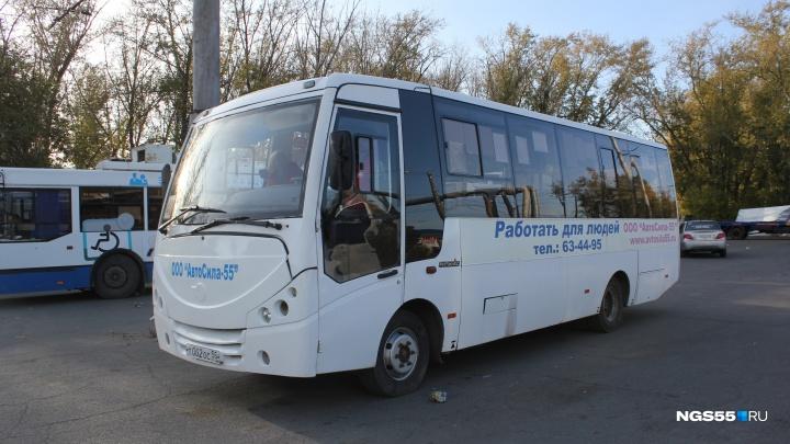 В департаменте транспорта ищут нового перевозчика на маршрут до «МЕГИ». Он оказался убыточным