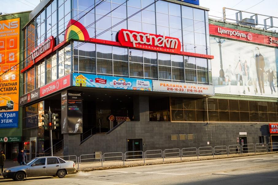 12 торговых точек в Челябинске сдадут в аренду