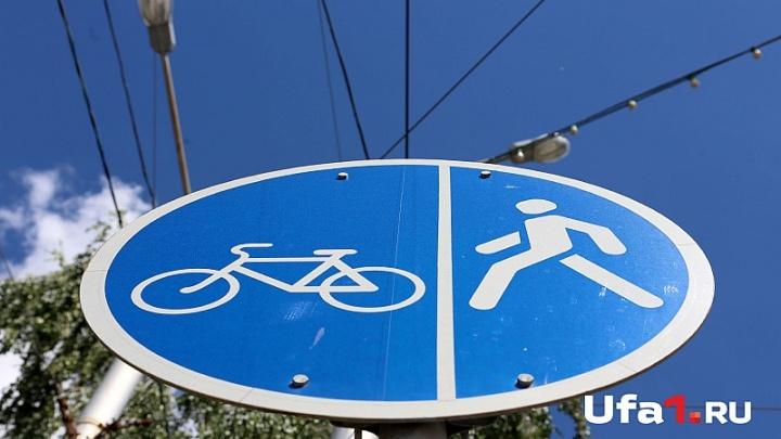 В Уфе на строительство велодорожки потратят три миллиона рублей