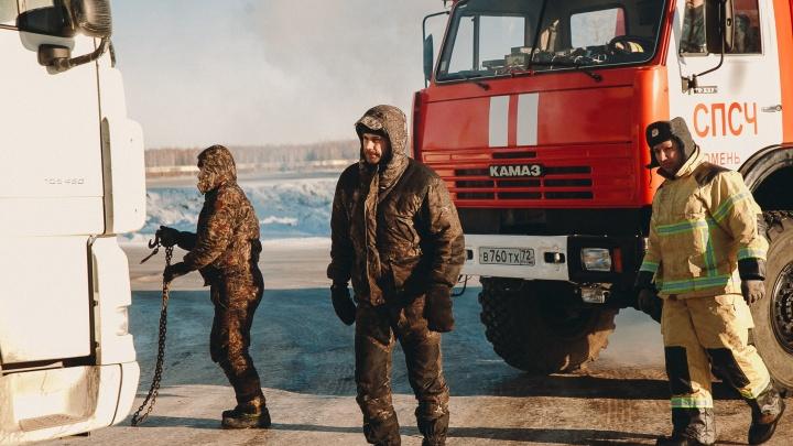 Глохли и слетали с дороги в кювет: с начала холодов тюменские спасатели помогли 37 замерзающим